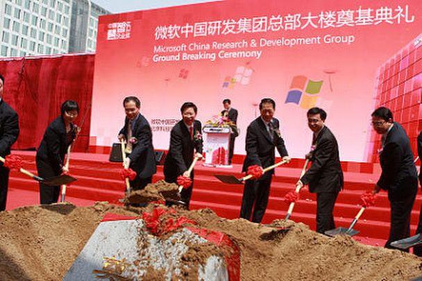 microsoft in china india