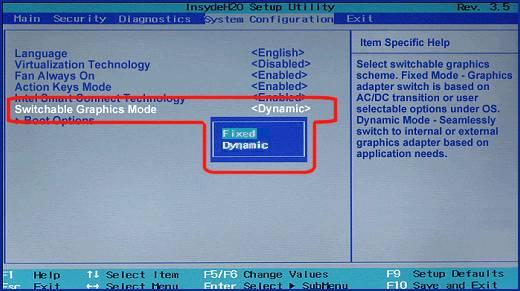 Bir netbook ve bir dizüstü bilgisayar arasındaki fark nedir ve nedir